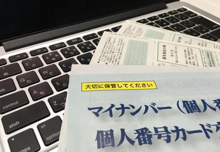 「SCCES マイナンバー管理システム」特長②