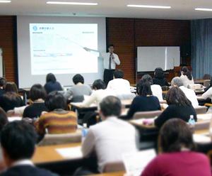 seminar-dummy-img